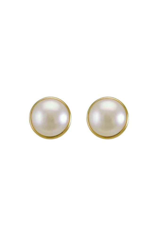 Freshwater Pearl Simple Collet Set Stud Earring     9ct Gold